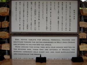 Prayers at Meiji Jingu