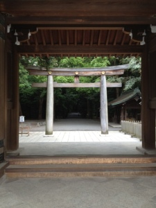 Meiji Shrine gateway