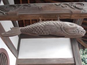Zuishoji