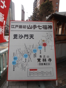 Map of Yamate pilgrimage