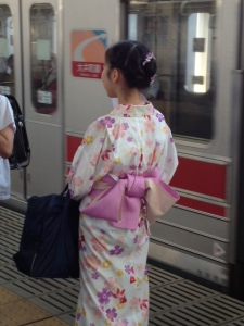 stationyukata