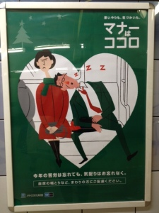manner poster sleeping