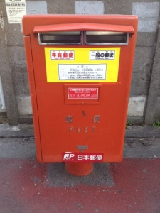 new year postbox