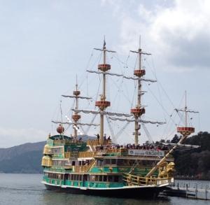 pirateshiphakone