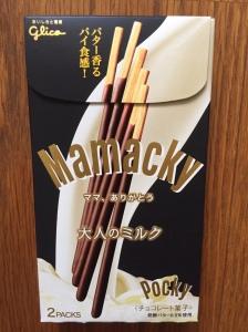 Mamacky