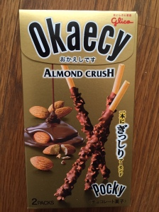 Okaecy